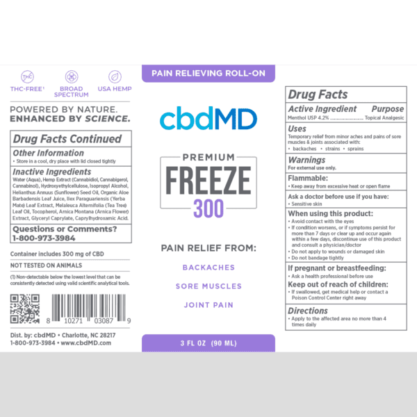 cbdMD Pain Relief Cream 300mg 2